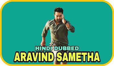 Aravind Sametha Hindi Dubbed Movie