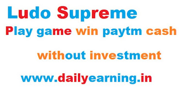 Play game and earn instant Paytm cash