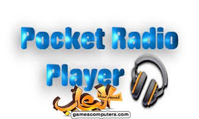 Pocket Radio Player