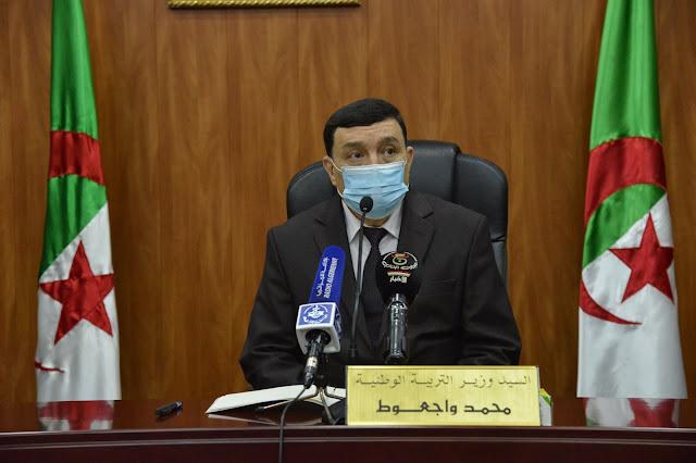 وزارة التربية الوطنية تحدد موعد إجراء البيام والبكالوريا