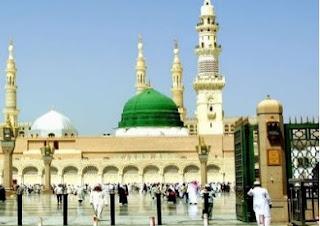 المدينة المنورة قبل الإسلام أحوال المدينة المنورة قبل الإسلام