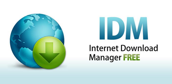 IDM Full Version Free Download [Windows 7/Windows 8,8.1]