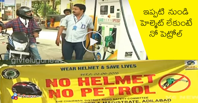 Hyderabad Police Plans To Implement No Helmet No Petrol Rule