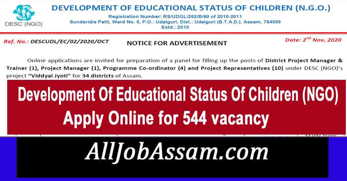 Development Of Educational Status Of Children (NGO) Job vacancy 2020- Apply Online 544 various posts