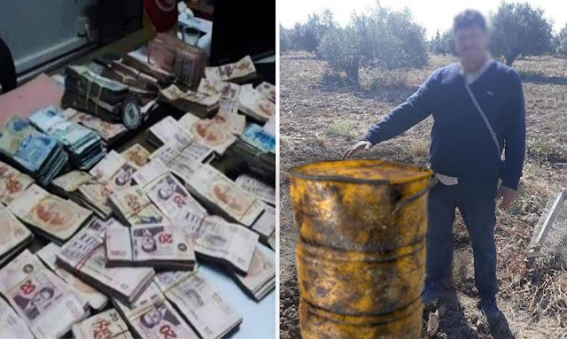 تونس: الحمامات الأموال التي عثر عليها الفلاح ... تعود إلى شقيقه الذي يعاني من إعاقة ذهنية و كان يجمعها من التسوّل!