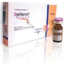 سعر حقن ريفيرون Reiferon لعلاج التهاب الكبد