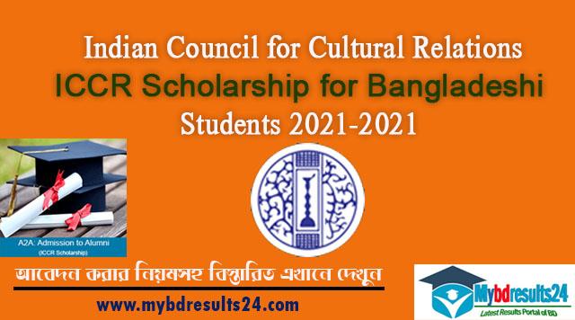 ICCR Scholarship for Bangladeshi Students 2021-22