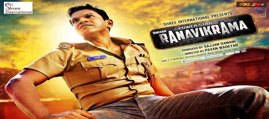 RanaVikrama (2016) Hindi Dubbed 720p & 480p HDRip Download