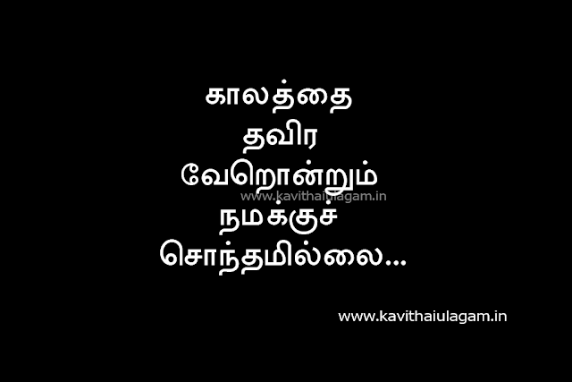 Uyire Uyire [ Tamil Film Songs ] - YouTube