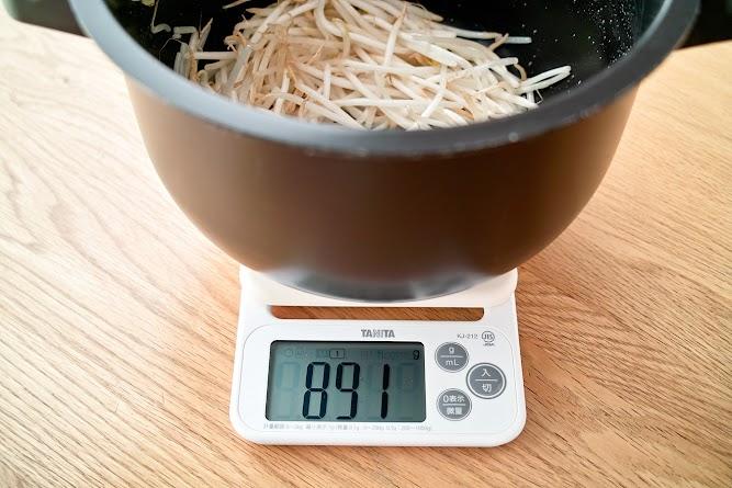 内鍋を含めた重量の計量