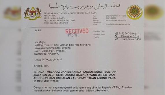 Jemputan Tun Mahathir dan Isteri Ke Majlis Agong Dibatalkan, Lihat Surat Yang Tersebar Ini !