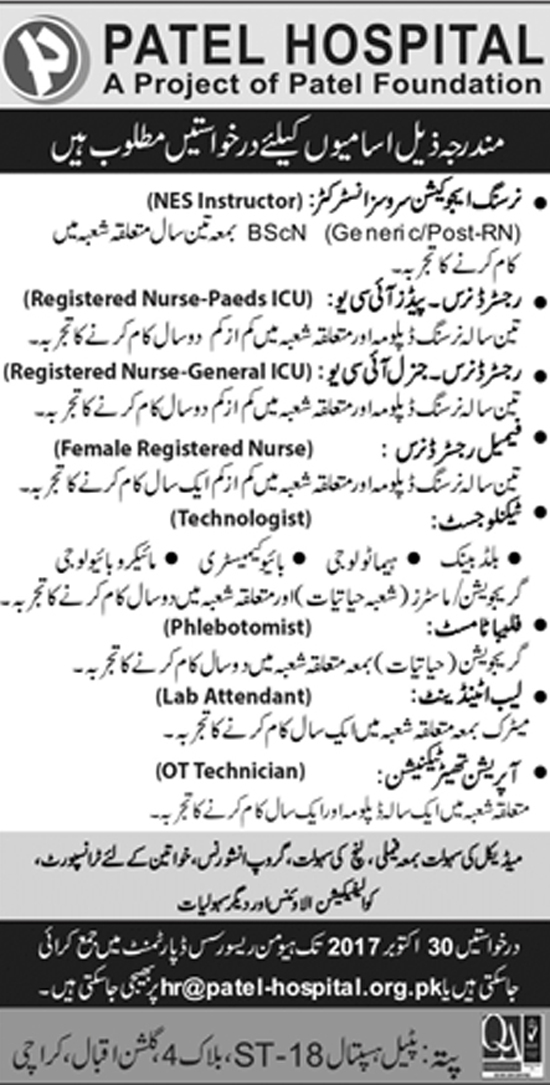 jobs in Patel Hospital Karachi Oct 2017