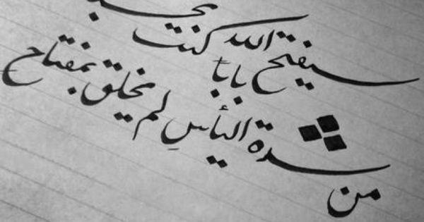 Eid Mubarak Quotes in arabic