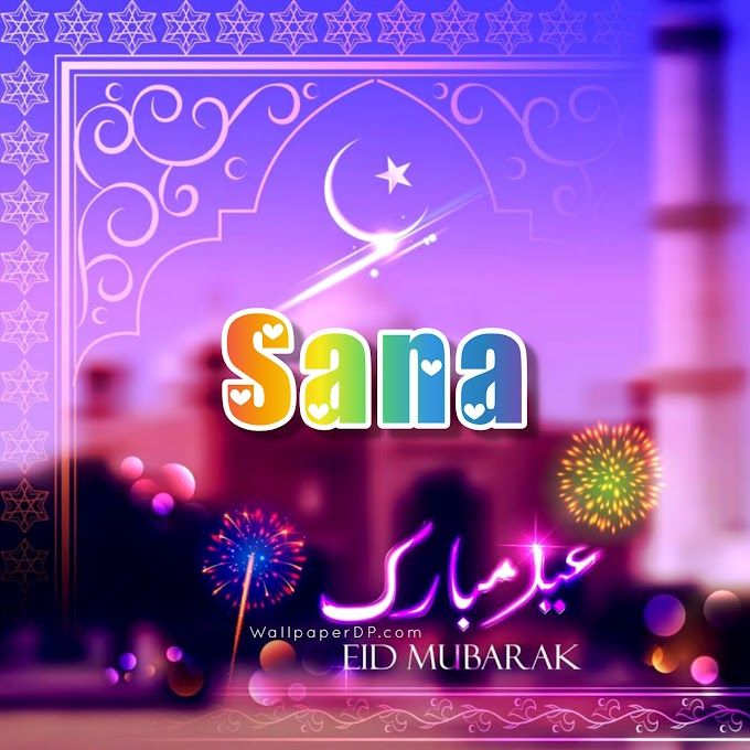 50+ Eid mubarak Name Dp for Girls & Boys - WallpaperDP