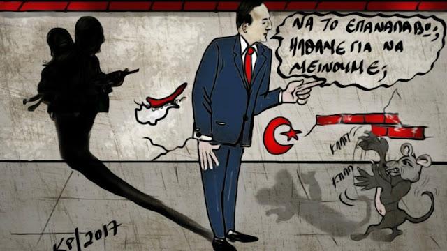 """Οι ΗΠΑ, η Ρωσία, η """"ατάραχη"""" Ε.Ε. και η Τουρκία που πιέζεται από τους ενεργειακούς σχεδιασμούς της Λευκωσίας"""