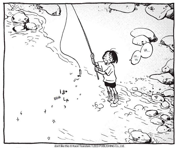 Don't Like This manga - Kaori Tsurutani - Ediciones Fujur