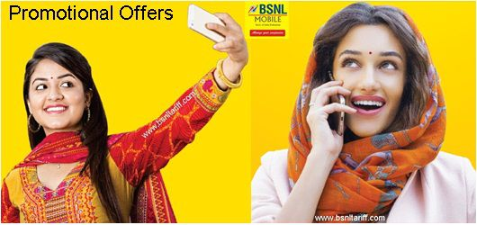 BSNL festival offers: Full Talk time and Extra validity in AP Telangana