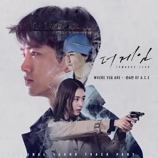 kkumsogeul hemaedeut heuimihan eolguldeul  Jun & Chan (A.C.E) - Where You Are (The Game: Towards Zero OST Part 1) Lyrics
