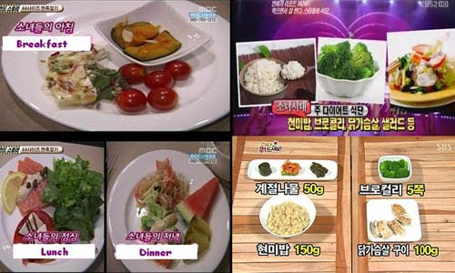 SNSD's 800kcal meal plan