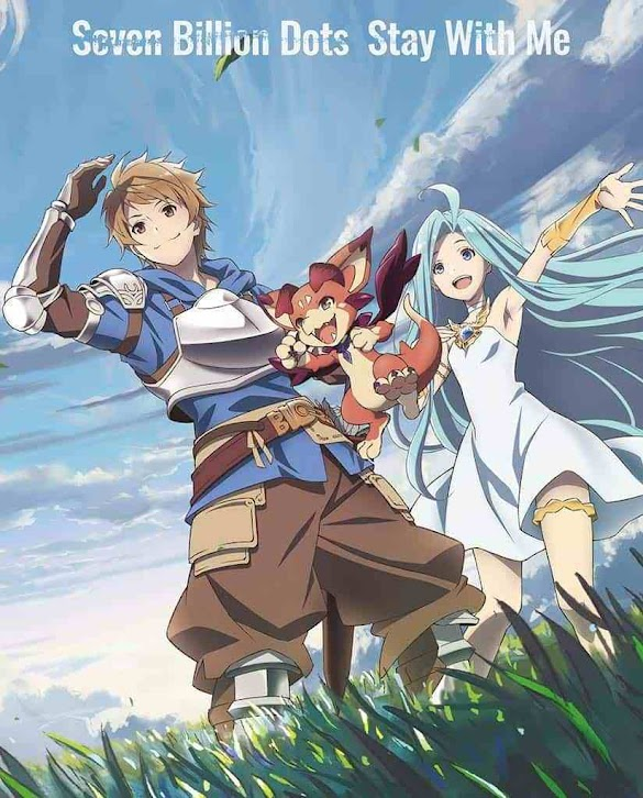 Stay With Me Opening Granblue Fantasy The Animation Season 2