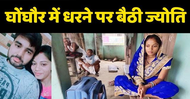 बेनीपट्टी के BJP विधायक के भाई पर लड़की को प्रेग्नेंट कर छोड़ने का लगा आरोप, तस्वीरें आई सामने