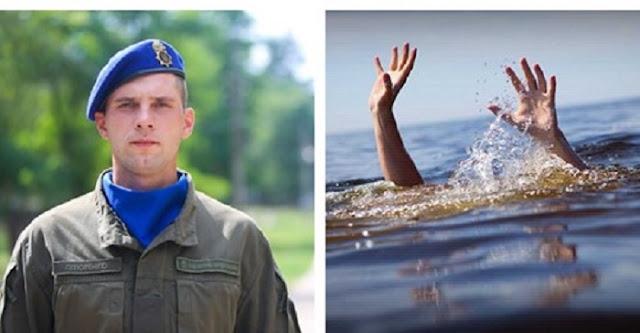 Солдат из Харькова спас жизнь утопающего и стал настоящим героем!