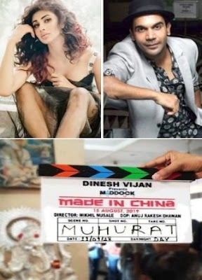 #instamag-made-in-china-starts-rolling-feat-rajkummar-rao-and-mouni-roy