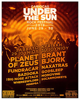 Under the Sun festival 2019