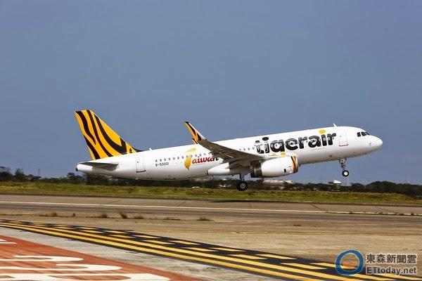 航空資訊站---最新動態----: 廉價航空大調查!旅客最願意掏錢「加購行李」