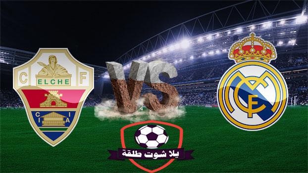 ريال مدريد والتشي بث مباشر يلا شوت-يلا شوت  ريال مدريد والتشي بث مباشر يلا شوت
