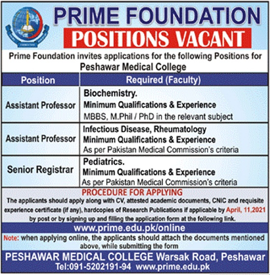 peshawar-medical-college-teaching-jobs-2021-apply-online