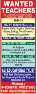 Kanyakumari ABI Educational Trust Teacher Recruitment 2020
