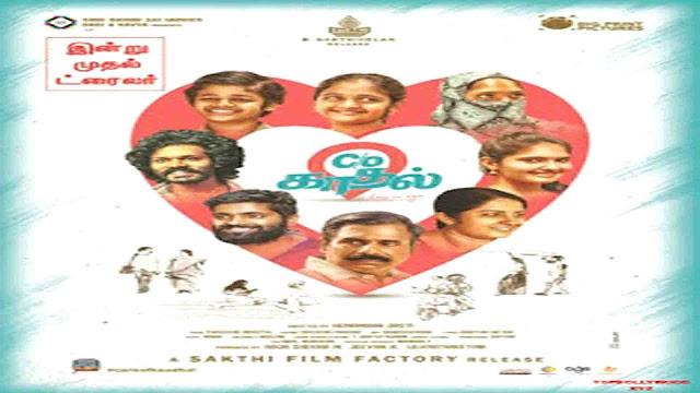C/O Kaadhal (2021) Full Movie Download    Kadhal Azhivathillai Full Movie Download Masstamilan