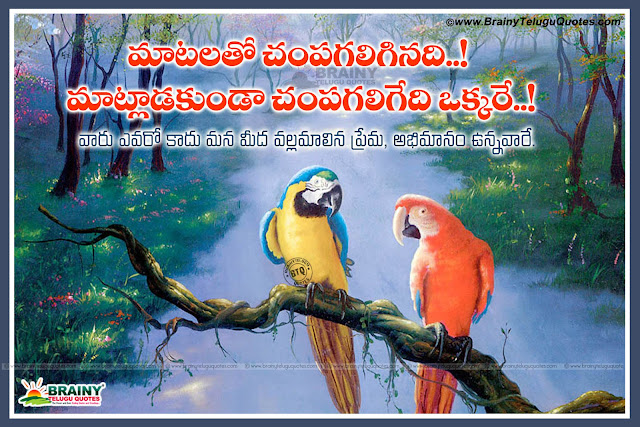 whats app sharing alone hd wallpapers, alone quotes in telugu, telugu alone love messages, missing you love quotes in telugu, telugu quotes, alone love quotes in telugu, love messages quotes in telugu,Best Telugu Sad Love Quotes Wallpapers,Sad Love Telugu Quotes Images,Alone Love Messages in Telugu,Telugu New Love Failure Images,Sad Love Quotations in Telugu,best Feeling alone quotes ideas,Quotes About Sad Love,Sad Love Quotes,Heart Broken Quotes,best Sad love quotes ideas,alone Sad Quotes,Sad Love Quotes,Lover of Sadness,Alone Status,Lonely Status for Whatsapp,Short Alone Quotes,Sad Love Quotes That Make Your Heart Weep,Telugu Sad Love Quotations Pictures,Best Telugu Nice Love Poems,Telugu Lovers Funny Quotes, Telugu Sad Quotes Images