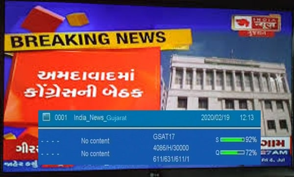India News Gujarat TV channel added on GSAT-17, Get Frequency