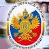Rosoboronexport: Αθέμιτες εμπορικές πρακτικές μέσω των κυρώσεων των ΗΠΑ…