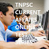 TNPSC Current Affairs Online Test - AUGUST 2021 - 05