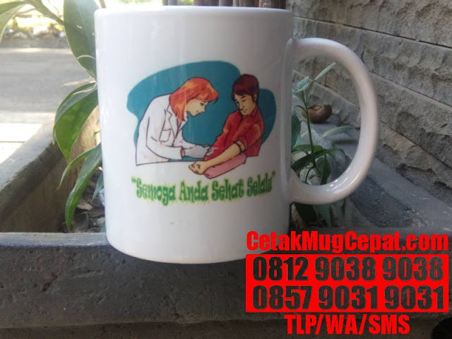 PAKET MESIN MUG DIGITAL