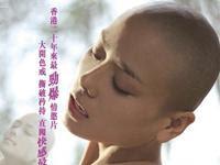 Film HOT Terbaru: The Forbidden Legend: Sex & Chopsticks (2008) Film Subtitle Indonesia [Khusus 18 ++]