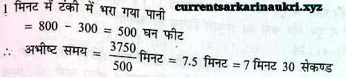time-speed-and-distance-questions-answer-problems-in-hindi