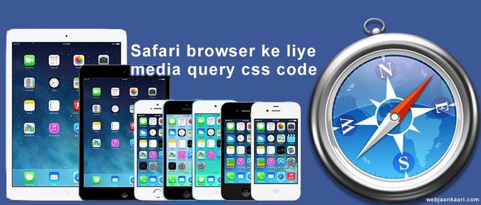 Safari browser ke liye media query css code