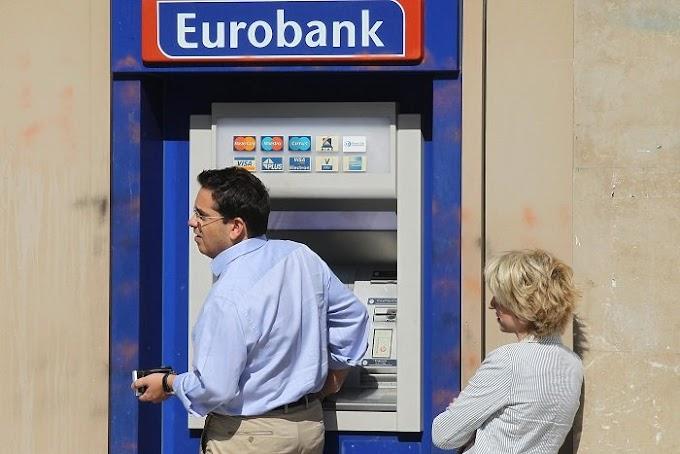 MNB: továbbra is változékonyság jellemezheti az inflációt