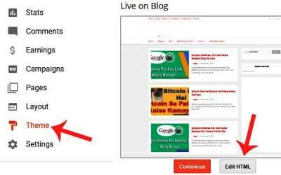 blogger me ads kaise lagaye