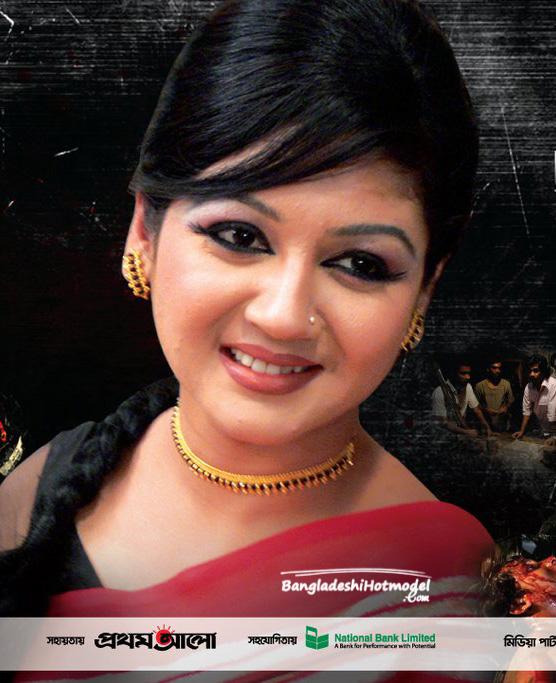 Bangladeshi Actress And Model Wallpaper Photos
