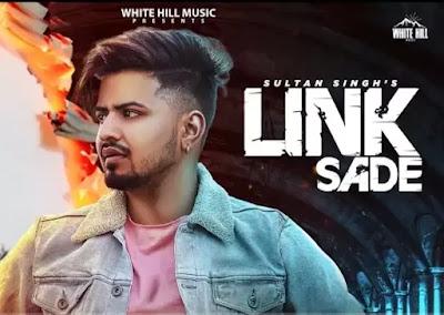 LINK SADE Lyrics - Sultan Singh feat. Back Benchers