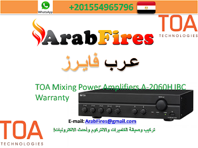 TOA Mixing Power Amplifiers A-2060H IBC Warranty