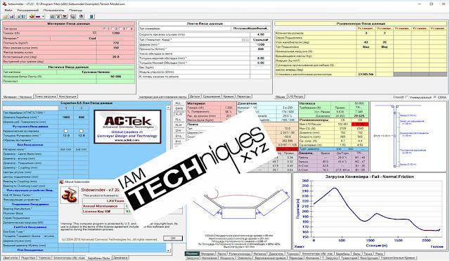 AC-Tek Sidewinder v7.2.2