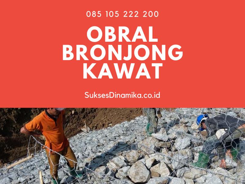Pabrik Bronjong Kawat Kab.Nunukan Kalimantan Timur,bronjong kawat