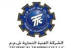 وظائف الشركة الفنية التجارية سلطنة عمان