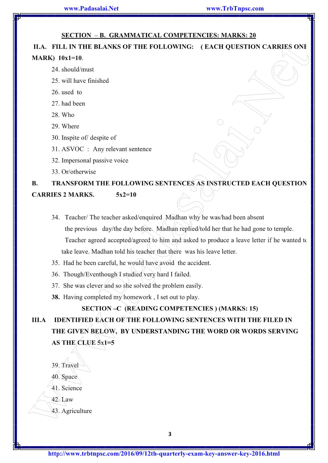 Plus Two Quarterly Exam Key Answer 2016-17 | English Paper ...